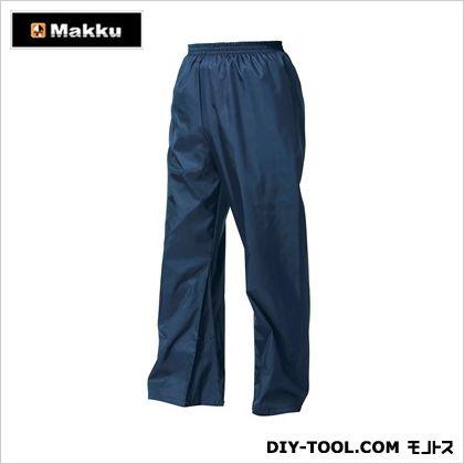 マック ナイロンパンツ 三角マチ付き (Nylon Pants) ネイビー LL AS-1450  着