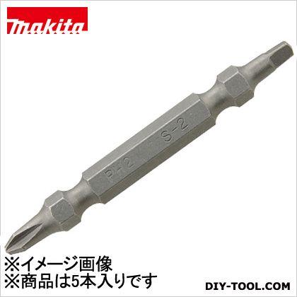 マキタ 四角+両頭ビット110(5入)  110ミリ A-37459 5 本