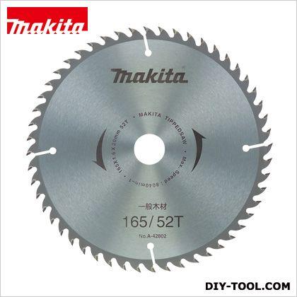 一般木工用チップソー165-52T軽快  165mm-52T A-42802