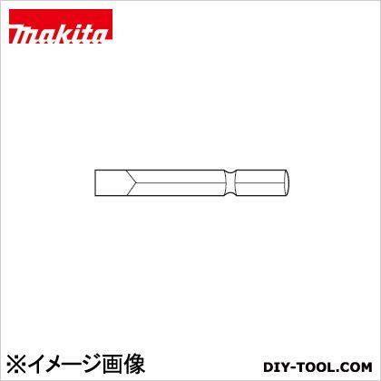 マキタ -ビット6.35-45 マイナスビット  6.35-45mm A-44220