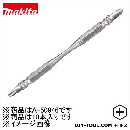 マキタ スリムタフビット2-65(10)  2-65mm A-50946 10 ヶ