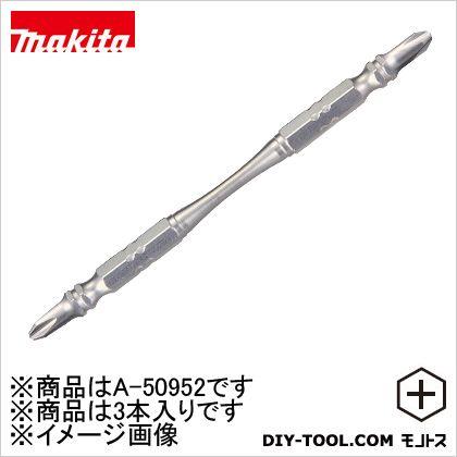 マキタ スリムタフビット2-85(3入)  2-85mm A-50952 3 ヶ