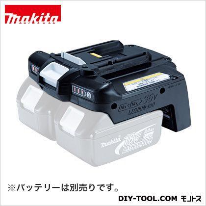バッテリコンバータ BCV03   A-57255