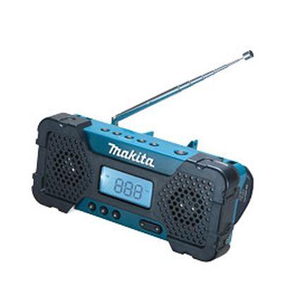 充電式ラジオ 本体のみ(バッテリ・充電器別売) (MR051)