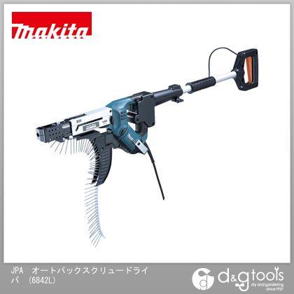 マキタ JPA オートパックスクリュードライバ (6842L) コード付きドリルドライバー ドリルドライバー