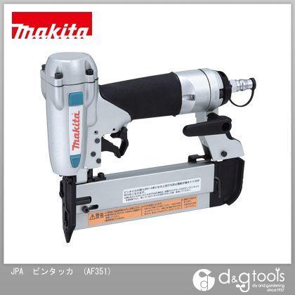 マキタ JPA ピンタッカ (AF351) ピンネイル用釘打機 釘打機