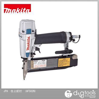 マキタ JPA 仕上釘打 (AF502N) ステープル用釘打機 釘打機