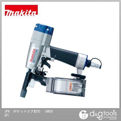 マキタ JPA ポケットエア釘打 (AN302P) 常圧ロール釘用釘打機 釘打機