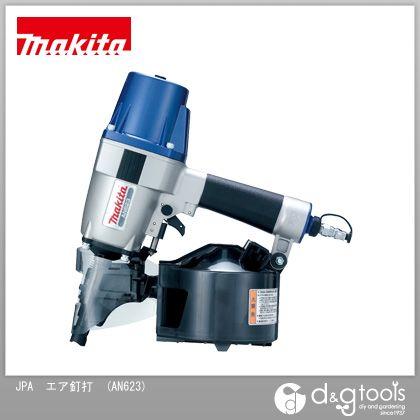 マキタ JPA エア釘打 (AN623) 常圧ロール釘用釘打機 釘打機