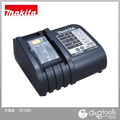 マキタ 充電器 (DC18SD) 充電器(その他) 電動工具用充電器・電池パック