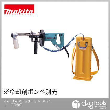 マキタ JPA ダイヤテックドリル 6.5ミリ (DT0600) コード付きドリルドライバー ドリルドライバー