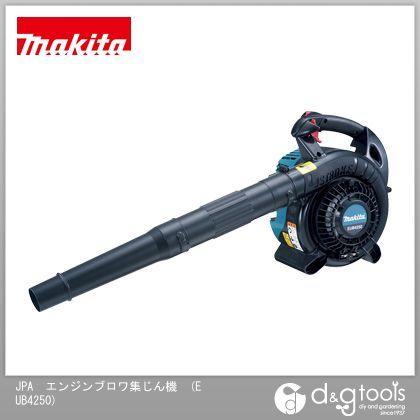 マキタ EUB4250