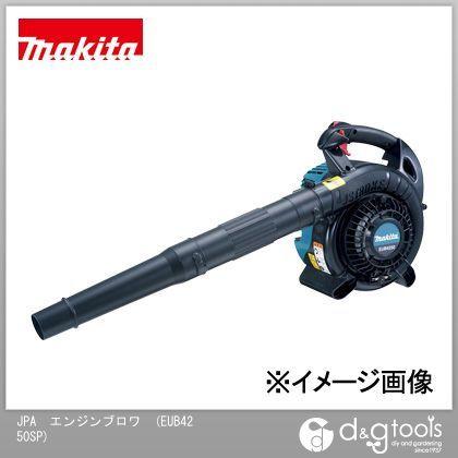 マキタ EUB4250SP