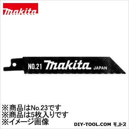 マキタ レシプロソーブレード NO23(5入)木材・新建材用 全長150   A-20725 5 枚
