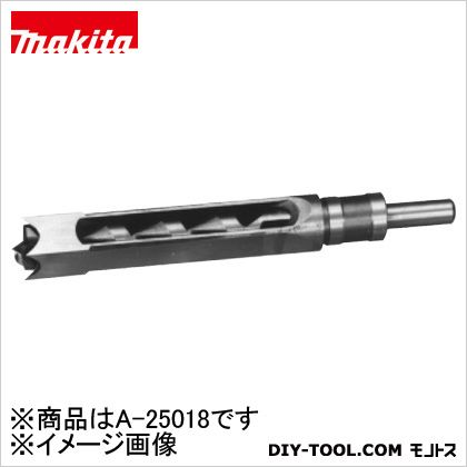 マキタ 角ノミアッセンブリ 27mm 27 (A-25018) 角のみ ボール盤