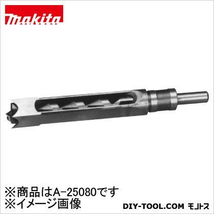 マキタ 角ノミアッセンブリ 27mm 27 (A-25080) 角のみ ボール盤