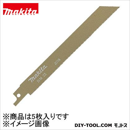 レシプロソーブレード バイメタル BIM22(5入)鉄工・プラスチック用   A-31669 5 枚