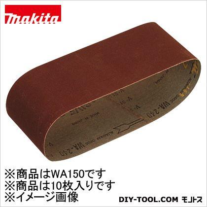 サイディングベルト 76×533 WA150(10入))木工用 仕上  76×533mm A-32524 10 枚