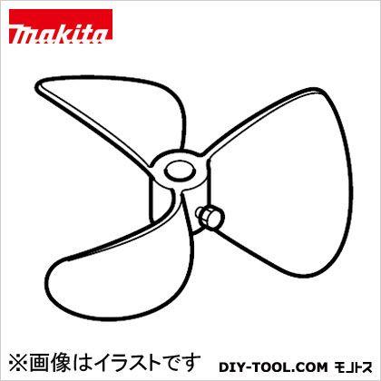 マキタ カクハン機用ミキシングブレード190   A-33065