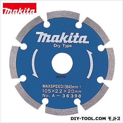 マキタ ダイヤモンドホイール 105mm 石材用フラット   A-36398