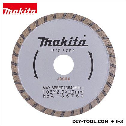 マキタ ダイヤモンドホイール 106mm 波型ベーシック   A-36762
