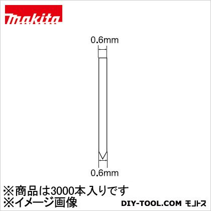 マキタ ピンネイル P18 シロ  F-01758 (3000本入×1箱)