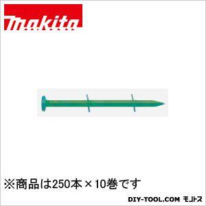 ワイヤ連結釘 WF2950X CNZ釘 長さ50mm 250本×10巻 平巻 (F-11344) 250本×10巻