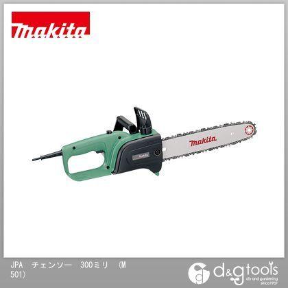 マキタ JPA チェンソー 300ミリ (M501)