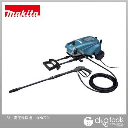 JPA 高圧洗浄機 (MHW720)