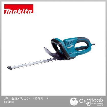 JPA 生垣バリカン  450ミリ MUH450