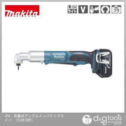 【送料無料】マキタ/makita JPA充電式アングルインパクトドライバ(バッテリー&充電器付き)   TL061DRF  18Vインパクトドライバーインパクトドライバー