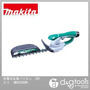 充電式生垣バリカン (バッテリー&充電器付き)   MUH260DW
