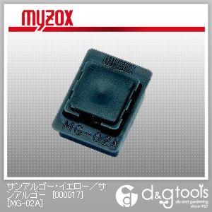 アルミスタッフ用角型ボタン [000017]  (MG-02A)