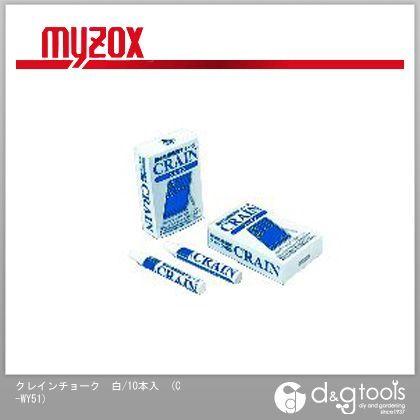 クレインチョーク 白/10本入 (C-WY51)