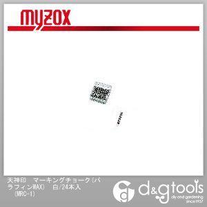 マイゾックス 天神印 マーキングチョーク(パラフィンWAX) 白/24本入   MRC-1