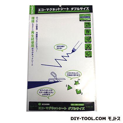 マイゾックス エコマグネットシート 白 200*300*0.8mm   MS-430 W