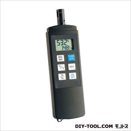 デジタル温湿度計・露点計露点演算機能   H560