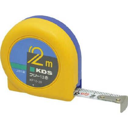 フリー ロックなし コンベックス(スケール) 13mm幅 2.0m (KF13-20K)