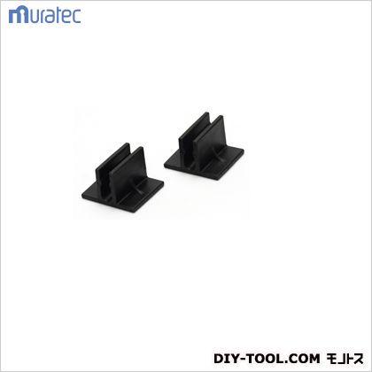安定用レール  30×35×21(縦×横×厚mm) R-01 2 個