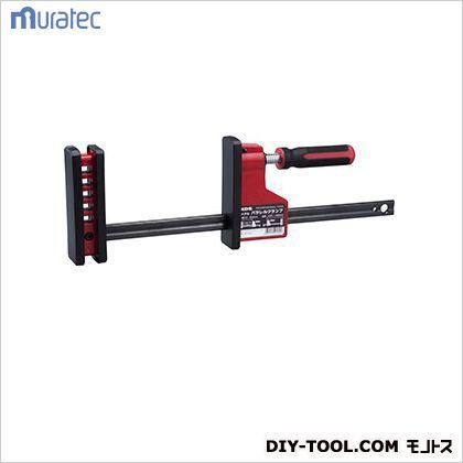 メタルパラレルクランプ1000  1,160×148mm(全長×幅) MPC-1000