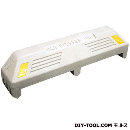 ミスギ カーストッパープロ700 グレー W700×D150×H(GL)105mm ST-700 1 本