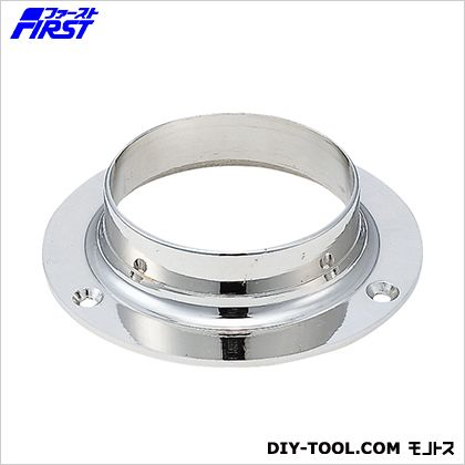 水上金属 真鍮ニッケルソケット43mm ニッケルメッキ φ42.7mm用 440-0151 1 個