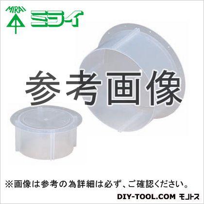 ボイピタ (ボイド管支持具) (BK-100) 1ヶ