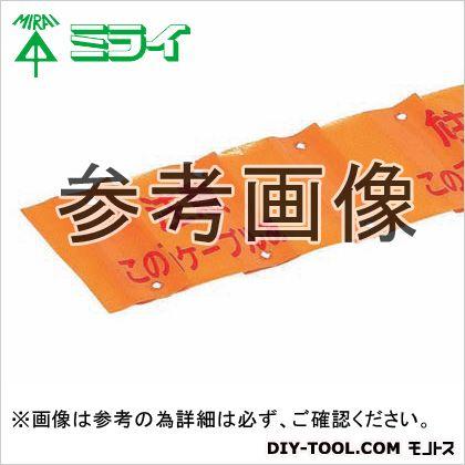 埋設標識シート 幅300mmタイプ(長さ50m) オレンジ  MHS3-DT