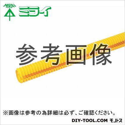 パックンレックス 半割れタイプ 黄色 (P-FEP-65Y)