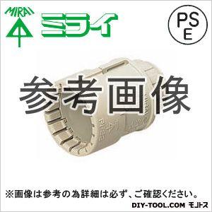 コネクタ(PF管用) ベージュ (MFSK-16GS) 10ヶ