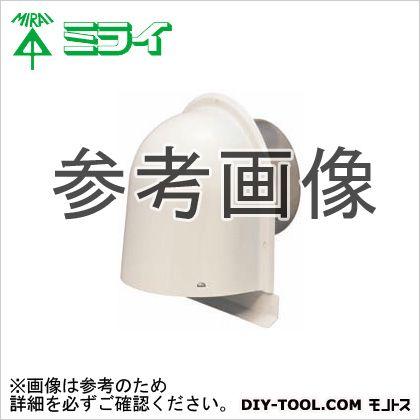 パイプフード(鐘型) ミルキーホワイト (PYK-S100AM)