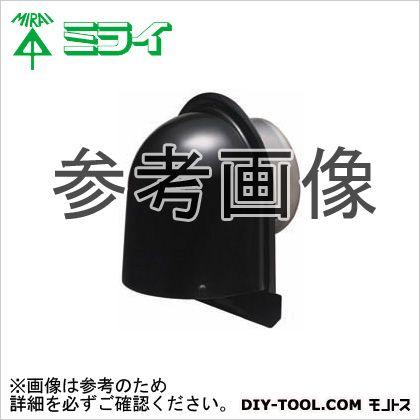 パイプフード(鐘型) ブラック(ツヤなし) (PYK-S100AKN)