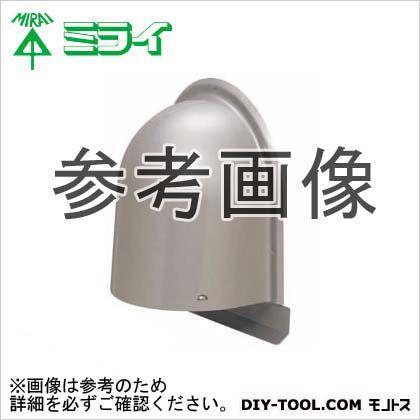 未来工業 パイプフード(鐘型)寒冷地仕様 シルバー  PYK-S100KA