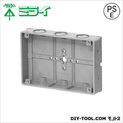 埋込スイッチボックス (極薄型)プラスチック製セーリスボックス グレー  CSW-3SSN-O
